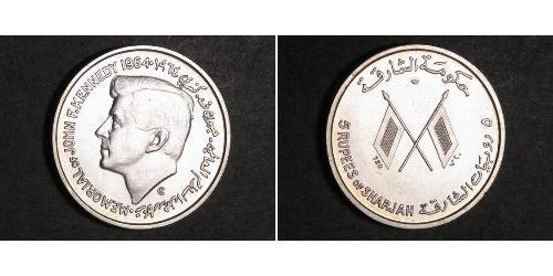 5 Rupee Emiratos Árabes Unidos Plata