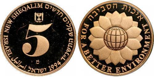 5 Shekel Israël (1948 - ) Or