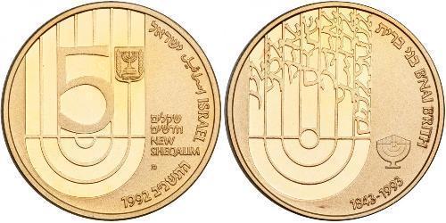 5 Sheqalim Israele (1948 - ) Oro