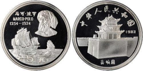 5 Yuan Cina Argento