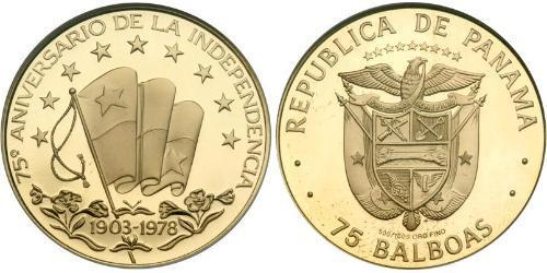 75 Balboa Republic of Panama Gold