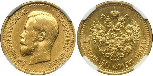 7.5 Rublo Imperio ruso (1720-1917) Oro Nicolás II (1868-1918)