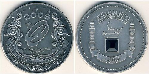 8000 Шиллинг Сомали Серебро
