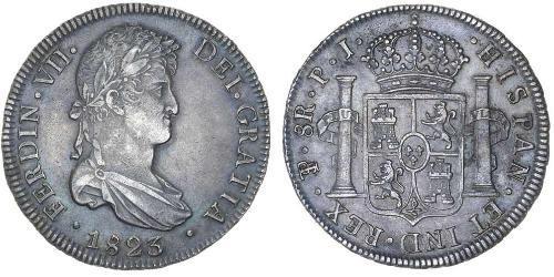 8 Реал Рио-де-ла-Плата (вице-королевство) (1776 - 1814) / Боливия Серебро Фердинанд VII король Испании (1784-1833)
