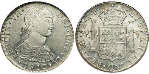 8 Real 秘鲁 銀 费尔南多七世 (1784 - 1833)