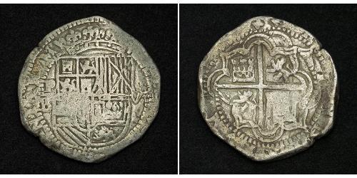 8 Real Bolivia Argento Filippo IV di Spagna (1605 -1665) / Filippo III di Spagna (1578-1621)