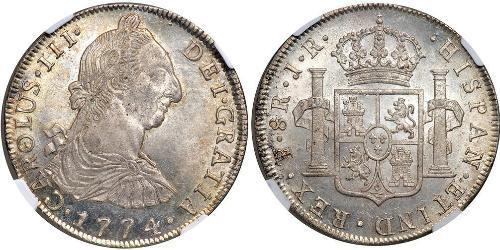 8 Real Bolivia Argento Carlo III di Spagna (1716 -1788)