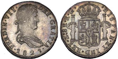 8 Real Primer Imperio Mexicano (1821 - 1823) Plata Fernando VII de España (1784-1833)