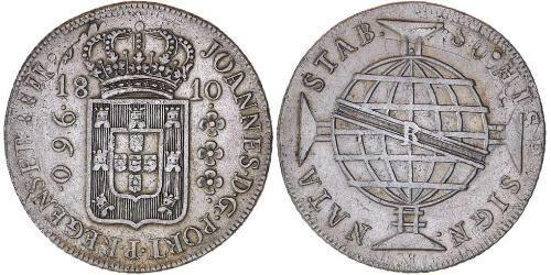 960 Reis Brésil Argent