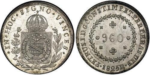 960 Reis Impero del Brasile (1822-1889) Argento