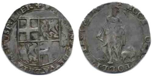 9 Тари Мальтийский орден (1080 - ) Серебро