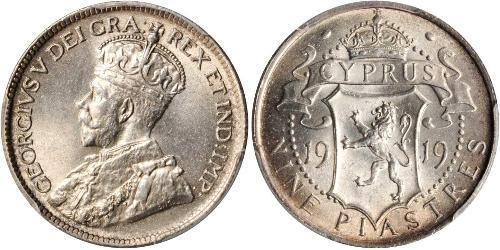 9 Piastre British Cyprus (1878 - 1960) Argent George V (1865-1936)