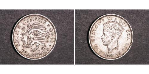 9 Piastre British Cyprus (1878 - 1960) Plata Jorge VI (1895-1952)