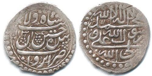 Аббаси Иран Серебро