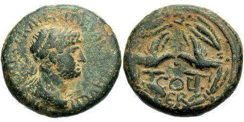 AE_ Римська імперія (27BC-395) Бронза Адріан (76 - 138)
