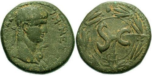 AE_ Roman Empire (27BC-395) Bronze Nero  (37- 68)