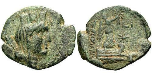 AE_ Roman Empire (27BC-395) Bronze Augustus (63BC- 14)