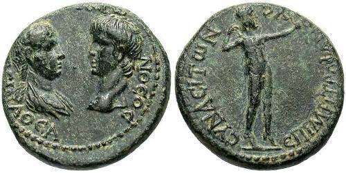 AE_ Roman Empire (27BC-395) Bronze Nero  (37- 68)