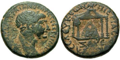 AE_ Roman Empire (27BC-395) Bronze Trajan (53-117)
