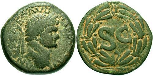 AE_ Roman Empire (27BC-395) Bronze Domitian  (51-96)