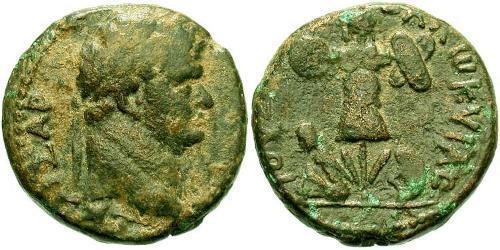 AE_ Roman Empire (27BC-395) Bronze Titus (39-81)