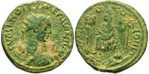 AE_ Roman Empire (27BC-395) Bronze Hostilian (230-251)