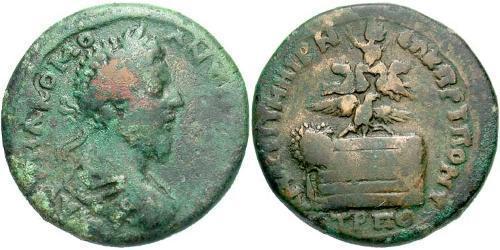 AE_ Roman Empire (27BC-395) Bronze Commodus  (161-192)
