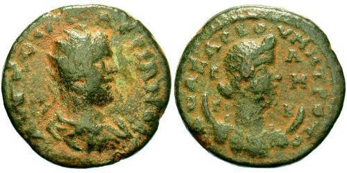 AE_ Roman Empire (27BC-395) Bronze Valerian I (193-260)