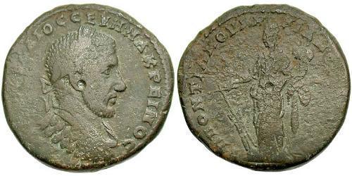 AE_ Roman Empire (27BC-395) Bronze Macrinus  (165-218)