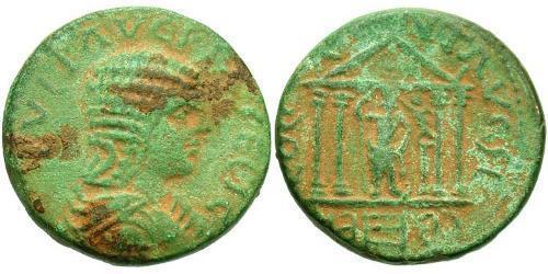 AE_ Roman Empire (27BC-395) Bronze Julia Domna (?-217)