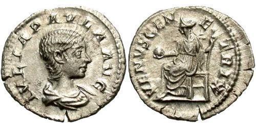 Denarius Roman Empire (27BC-395) Silver