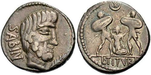 Denarius Roman Republic (509BC-27BC) Silver