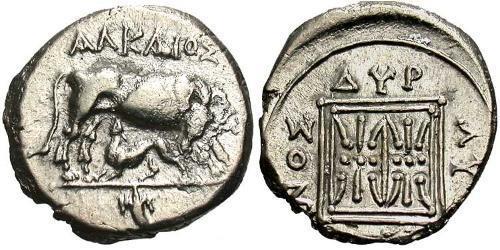 Drachm Dyrrachium(Illyria) Silver