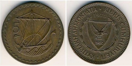 Mill Republik Zypern (1960 - ) Bronze