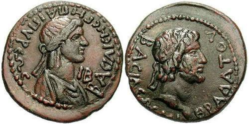 Nummia Bosporan Kingdom (480BC-530) Bronze Mithradates III (?-46)