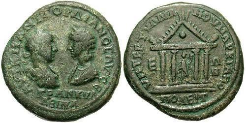 Pentassarion Roman Empire (27BC-395) Bronze Gordian III (225-244)