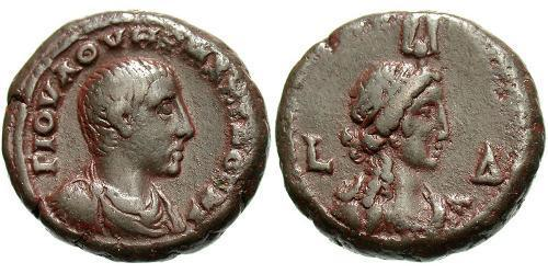 Tetradrachm Roman Empire (27BC-395) Bronze Pupienus Maximus (178-238)