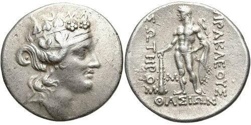 Tetradrachm Ancient Greece (1100BC-330) Silver