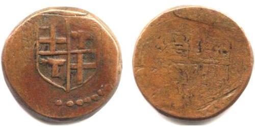 Мальтийский орден (1080 - ) Медь