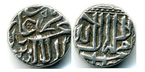 Индия (1950 - ) Серебро