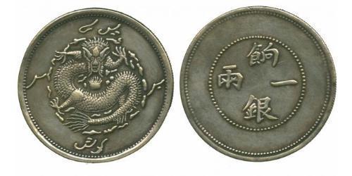Китайская Народная Республика Серебро