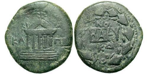 Bosporan Kingdom (480BC-530) Bronze