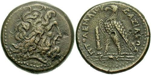 Ptolemaic Kingdom (332BC-30BC) Bronze Ptolemy II Philadelphus (309BC-246BC)