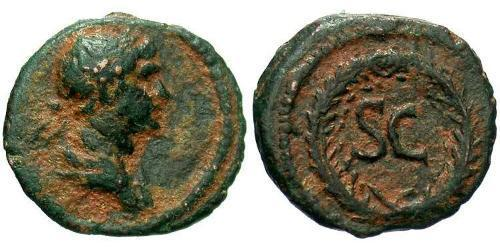 Roman Empire (27BC-395) Bronze Trajan (53-117)