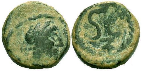 Roman Empire (27BC-395) Bronze Hadrian  (76 - 138)