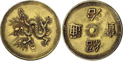 Annam (Chinese province) Gold