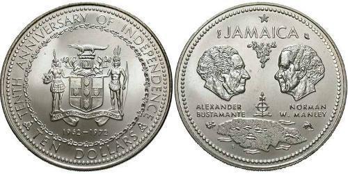Jamaica (1962 - )