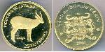 25 000 Franc Benin Gold 