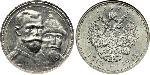 1 Ruble Russian Empire (1720-1917) Silver Nikolay II (1868-1918)