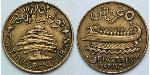 5 Piastre Lebanon Aluminium-Bronze